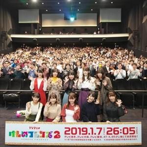 【話題】「けものフレンズ2」第2弾PV解禁