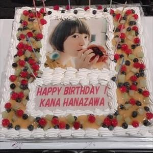 hana_R