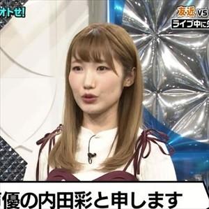 内田彩さん、地上波に再び現れる