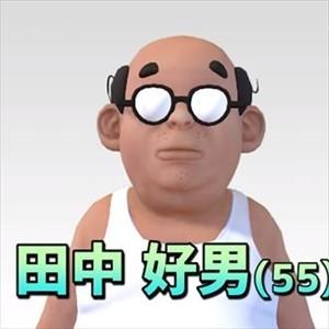 大塚明夫(58)がVtuberデビュー? 「田中のおっさん(田中好男)」が活動開始