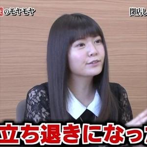 竹達彩奈さん、平五郎に行く