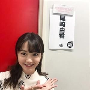 【8/15】尾崎由香、日本テレビ系「ダウンタウンDX」出演