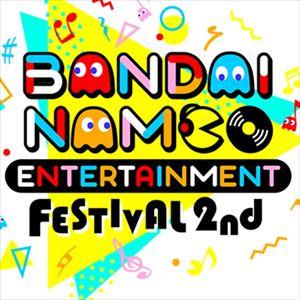 バンナムフェス2nd、来年2月6~7日に東京ドームで開催