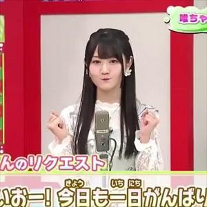 【悲報】小倉唯さん、顔のパーツがどんどん中央に寄ってきてしまう