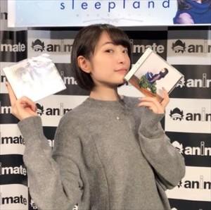 【悲報】上田麗奈さん、髪をショートにする