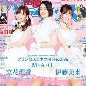 maoo_R