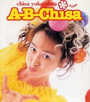 好きな女性声優が「後藤邑子」「井上喜久子」「横山智佐」なんだがどんなイメージ?