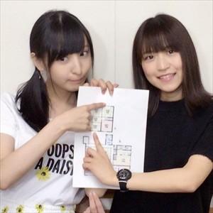 佐倉綾音さん1万超えのTシャツを着てしまう