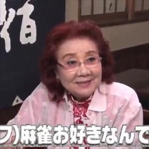 【本日】野沢雅子、「ダウンタウンなう」出演 レジェンドな逸話を語る