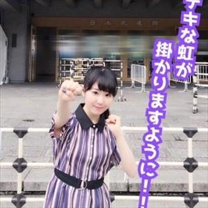東山奈央さん、チケットが売り切れず急遽数量限定で当日券販売が決定! 急げ!!