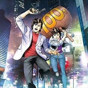 「シティーハンター」がアニメ映画化 声優は神谷明と伊倉一恵が続投