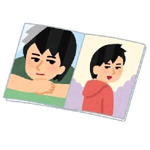 book_idol_syashinsyu_man