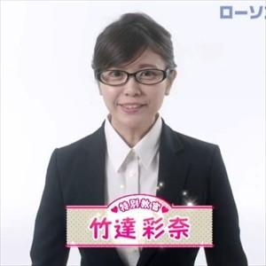 【朗報】竹達彩奈さん、ローソン免許の特別教官に就任!