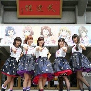 愛美、大橋彩香、遠藤ゆりか、明坂聡美ら声優がラッピング電車に JR山手線で運行 5月13日まで