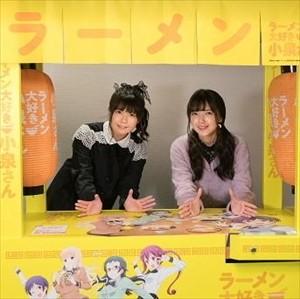 【画像】竹達彩奈さんと鬼頭明里ちゃんのツーショットwww
