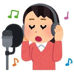 【疑問】声優ってアニソン歌うけど、収録する前歌を覚えるため渡される音源ってどうなってんの?