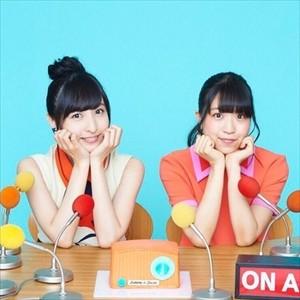 佐倉綾音、ラジオ番組で、私服批判のアンチに怒り「叩く意味がわかんない」