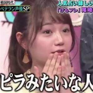 【おざピラ】尾崎由香さんサイド、今になって火消しか?【愛しさオバケ】