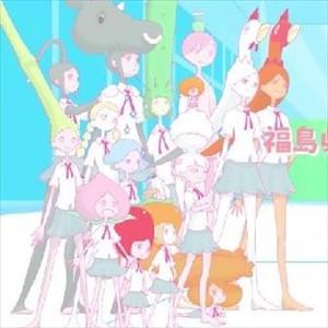 【福島】県産品の安全性をアニメで発信! 水樹奈々さんら人気声優起用