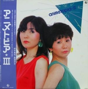 島津冴子公認ファンクラブイベントで「クリィミーマミ」新作ボイスドラマを披露