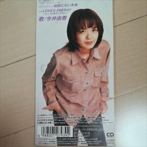 今井由香さん引退を発表