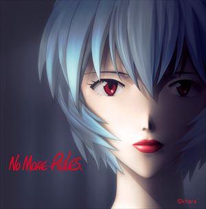 red_nude_rouge_ev-top-kv-s_R