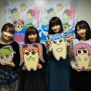 JTBグループが、アニメ・声優業界に本格参入