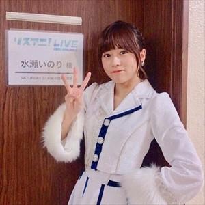 リスアニ!LIVE 2019 2日目感想