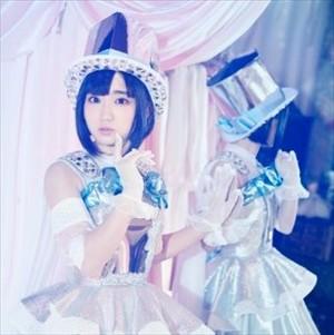 悠木碧、「バナナチョモランマの乱(無修正版)」を公開