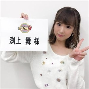fuchi_R