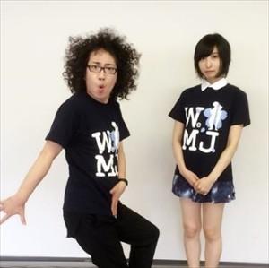 利根健太朗さんと高倉有加さんが結婚!