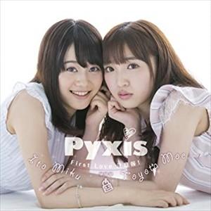 【朗報】Pyxisさん(伊藤美来・豊田萌絵)、水着姿にwwwww