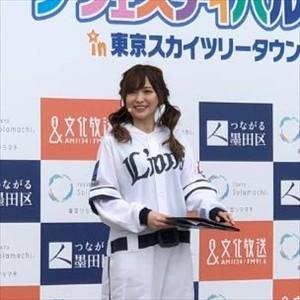 【画像】佳村はるかさんのライオンズ・レディーズユニ姿www