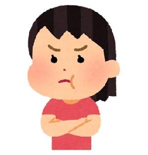 angry_fukureru_girl