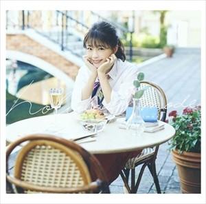 三森すずこさん(32)、Aqours声優を公開処刑