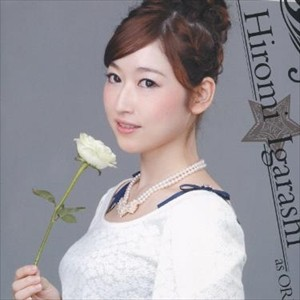 【画像】五十嵐裕美ちゃん(31)かわいい