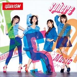 「スフィア」のメモリアル・ブック『スフィアニ!』が10月13日発売