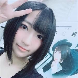 【悲報】悠木碧さん、目を改造してしまう