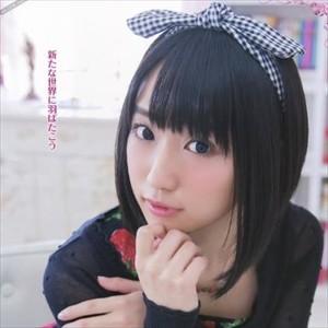 悠木碧さん(26)、大人の女性に大変身!