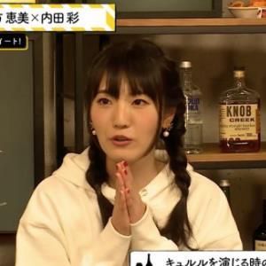 ワイ声豚、石川由依さんを好きになってしまう