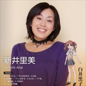 ara_R