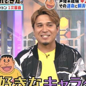 【速報】おはスタ新MCに木村昴www