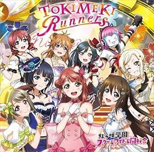 虹ヶ咲CD、二日で13500枚…