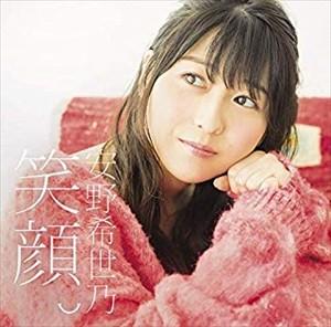 【朗報】安野希世乃さん、完全にママ
