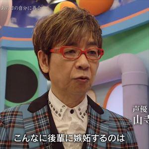 【話題】59歳・山寺宏一、花江夏樹への嫉妬は本音 『情熱大陸』出演でエゴサしてしまう