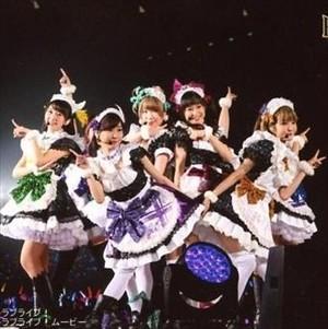 【9周年】μ'sアニメーションPV付き新規Single制作決定