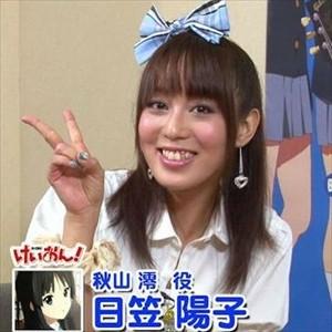 【悲報】日笠陽子さん(33)、未だに代表作が「けいおん!」