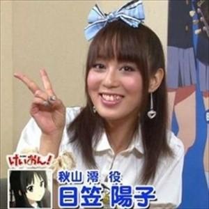 「けいおん!」以外の日笠陽子さんのヒット作は?