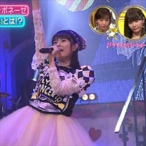 【2/8】竹達彩奈さん、声優界の裏側を暴露 ~「有吉ジャポン」~
