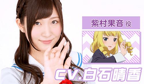 guest_shiraishi_500